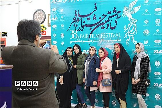 چهارمین روز سیوهشتمین جشنواره فیلم فجر در مازندران