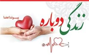 اعضای بدن بیمار مرگ مغزی در خدابنده استان زنجان، به نیازمندان اهدا شد