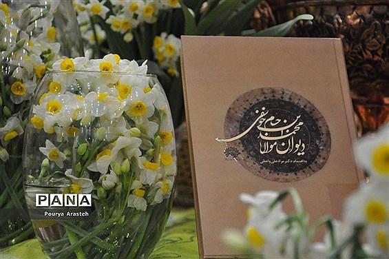 سومین جشن استانی برداشت گل نرگس در شهرستان خوسف