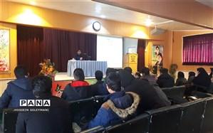 برگزاری همایش انگیزشی کنکور ویژه دانش آموزان پایه دوازدهم منطقه زبرخان