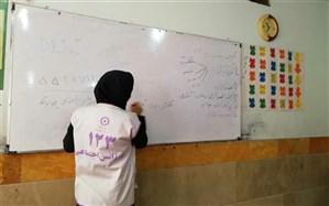 اجرای طرح آموزشی آشنایی با اورژانس اجتماعی در چهاردانگه
