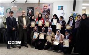 حضور فعال دانش اموزان منطقه۲ در سی و هشتمین دوره مسابقات قران،عترت و نماز