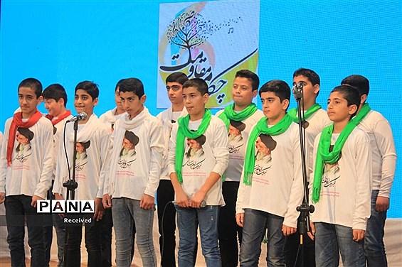 دومین جشنواره سرود بسیجیان مازندران