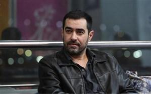 خداحافظی شهاب حسینی از اینستاگرام