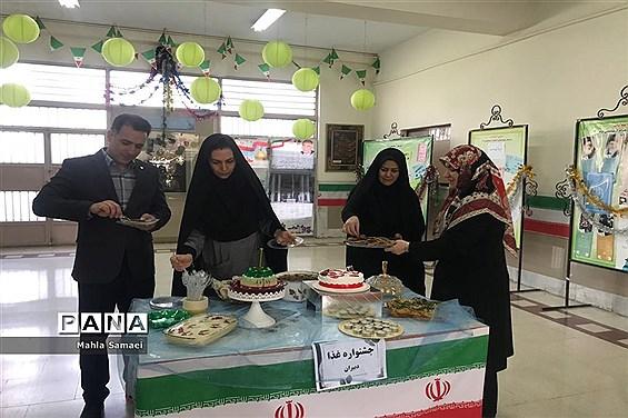 جشنواره غذا درآموزشگاه آرمیتا مصلی نژاد شهرری