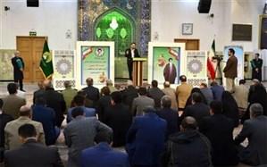 گرامیداشت سالروزتشرف امام خمینی(ره) به آستان حضرت عبدالعظیم(ع) در شهرری