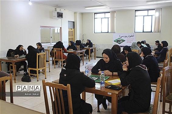 رقابت بیش از 300 فرهنگی استان فارس در نخستین المپیاد استانی بازیهای فکری-سرگرمی