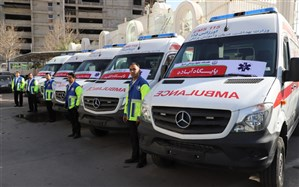 ۱۱ دستگاه آمبولانس پیشرفته به ناوگان اورژانس فارس اضافه شد