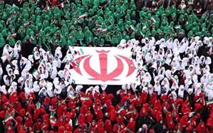 اجرای گروه 1357 نفری دانش آموزی همسرایان فجر روز 22 بهمن در 32 استان