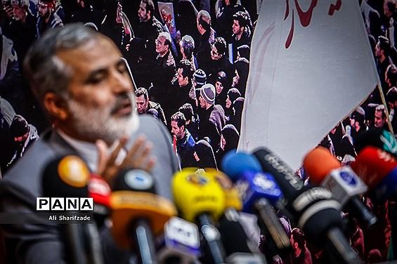 نشست خبری راهپیمایی ۲۲ بهمن