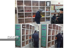 راه اندازی بوفه دانش آموزی  بدون فروشنده در مدارس استان اردبیل