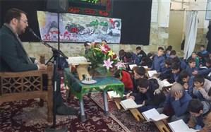 برگزاری محفل انس  با قرآن در شهرستان بهارستان