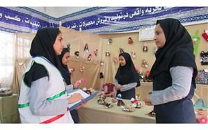 بازارچه کارآفرینی در مدرسه «شهید همّت» منطقه۱۵
