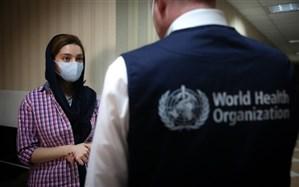 بازدید نماینده سازمان جهانی بهداشت در ایران از قرنطینه دانشجویان ایرانی + تصویر