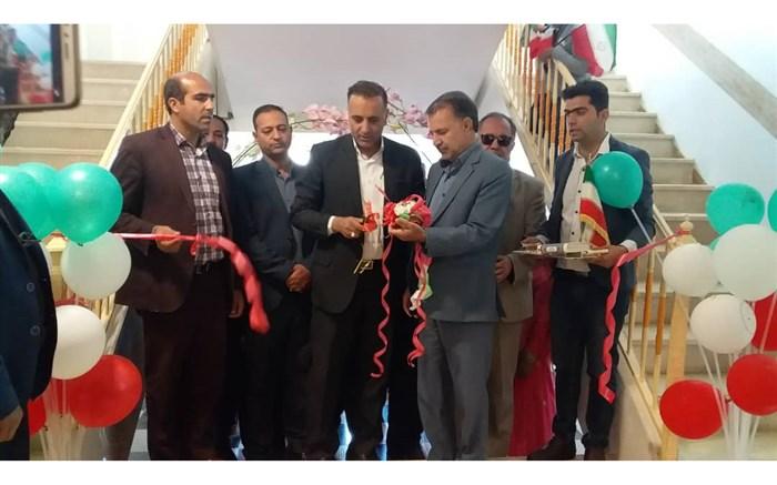 آموزشگاه شهید کرامت اله موسوی