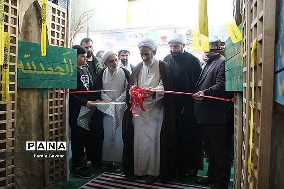 آیین افتتاح جشنواره نمایشگاه مدرسه انقلاب در قائم شهر