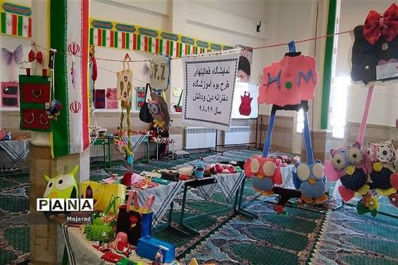 نمایشگاه دست ساختههای دانش آموزان  دین و دانش  ابرکوه