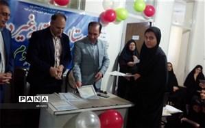 جشن انقلاب در دبیرستان غیرانتفاعی بحرالعلوم ابرکوه برگزارشد