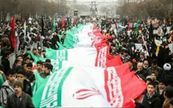 راهپیمایی  یوم الله 22 بهمن