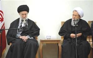 رهبر معظم انقلاب درگذشت حجت الاسلام طبرسی را تسلیت گفتند
