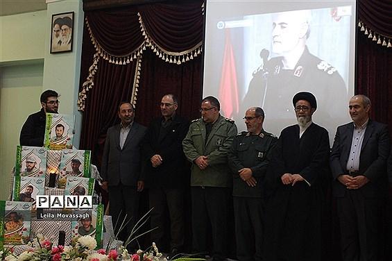 مراسم گرامیداشت شهید سپهبد حاج قاسم سلیمانی در آموزش و پرورش ناحیه 2 تبریز