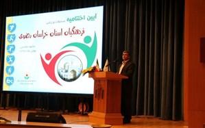 برگزاری آیین اختتامیه مسابقات ورزشی فرهنگیان استان خراسان رضوی