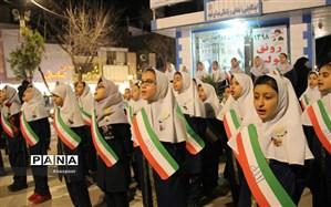 اجرای سرود خیابانی دانش آموزان دبستان غیر دولتی شمس شهرستان بجنورد