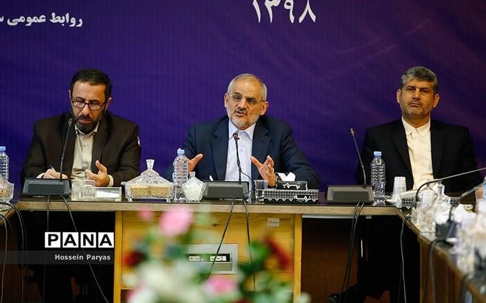 نشست صمیمی وزیر آموزش و پرورش با مدیران و کارکنان سازمان نهضت سواد آموزی