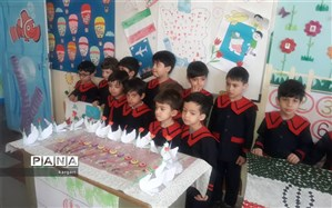 برگزاری جشن دهه فجر جوانه های کانون شهید رجایی منطقه12