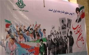 همایش یاوران انقلاب در یزد