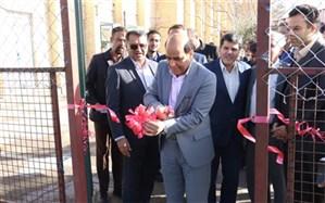 سه پروژه ورزش دانش آموزی در مدارس یزد افتتاح شد