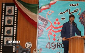 اکران فیلم های جشنواره رشد برای 160 هزار دانش آموز قزوینی