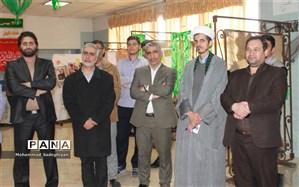 """افتتاحیه نمایشگاه"""" مدرسه انقلاب"""" در دبیرستان شاهد علی محمدی منطقه19"""