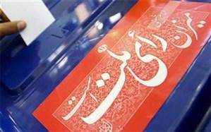 جزئیات خدمات سامانه «انتخاب ایران» در انتخابات 28 خرداد