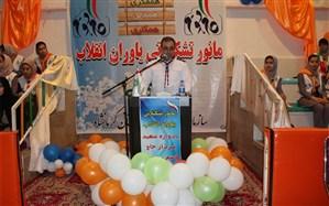 مانور تشکیلاتی یاوران انقلاب در کرمانشاه برگزار شد