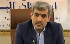 پیام مدیر کل آموزش پرورش البرز بمناسبت راهپیمایی 22 بهمن