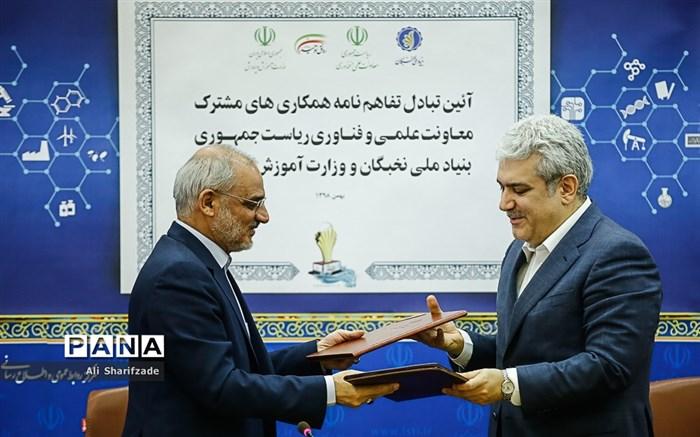 امضا تفاهم نامه بین معاونت علمی و فناوری ریاست جمهوری و وزارت آموزش و پرورش