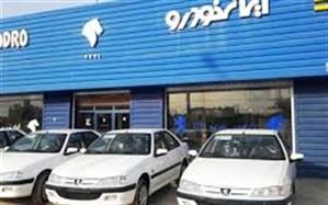 عرضه پنج محصول ایرانخودرو در مرحله سوم فروش فوقالعاده