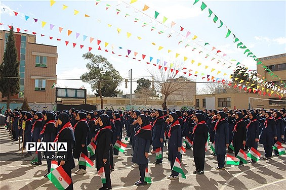 مانور یاوران انقلاب استان اصفهان