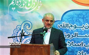 وزیر آموزش و پرورش: هیچ مشکلی نباید ما را از انقلابی که شهدای زیادی برای پیروزی آن جان دادهاند دور کند