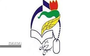 بیانیه سازمان بسیج فرهنگیان به مناسبت چهل و یکمین سالگرد پیروزی شکوهمند انقلاب اسلامی