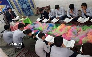 برگزاری محافل انس با قرآن کریم در مدارس منطقه ۱۱