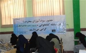 مسابقه کتاب خوانی در 14 شهرستان و منطقه برگزار شد