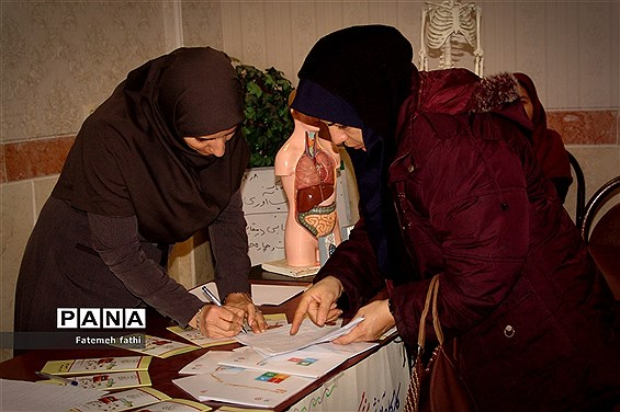 کارگاه پیشگیری از بیماریهای ژنتیکی , وراثتی در مدارس چهاردانگه