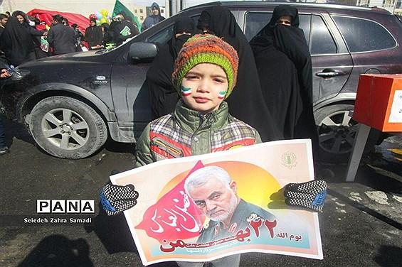 گرامیداشت یوم الله 22 بهمن در شهرستان ملارد