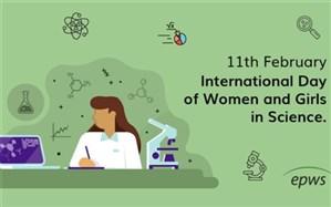 سهم ۳۰ درصدی زنان از جامعه محققان دنیا