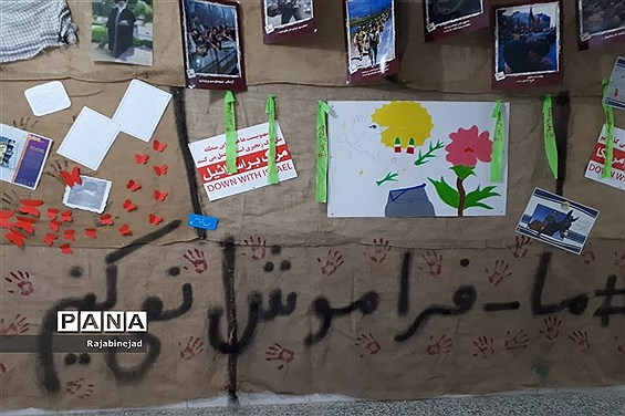 افتتاح نمایشگاه انقلاب  در دبیرستان زینب ابرکوه