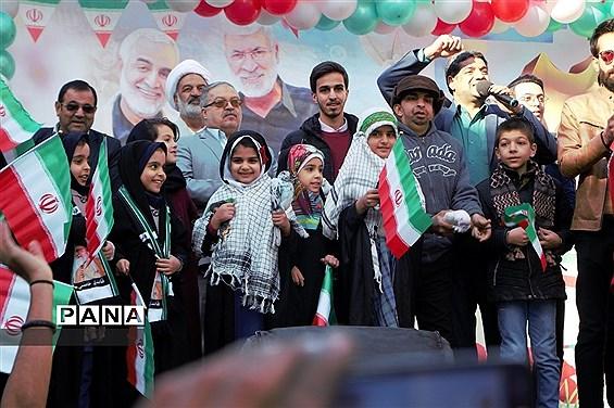 جشن چهل ویک سالگی انقلاب در یزد