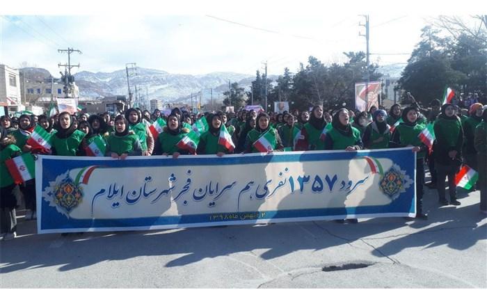 حضور پرشور فرهنگیان و دانش آموزان استان ایلام در راهپیمایی یوم الله ۲۲ بهمن