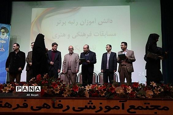 اختتامیه سی و هفتمین دوره مسابقات فرهنگی و هنری و نوزدهمین فراخوان ملی پرسش مهر